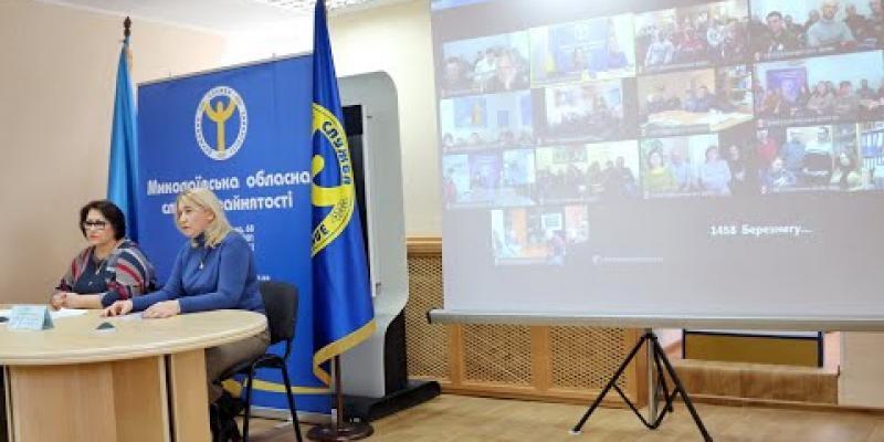 Вбудована мініатюра для Презентація роботодавця АТ «МИКОЛАЇВГАЗ». Сюжет Телекомпания МАРТ