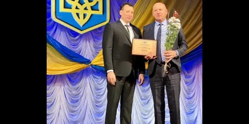 """Вбудована мініатюра для У Миколаєві нагородили кращих роботодавців року. Сюжет """"Телекомпанії МАРТ """""""